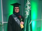 جامعة بريطانية تمنح سعودية الدكتوراة بعد وفاتها بشهرين !