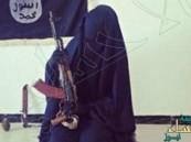 """السعودية تنسق مع تركيا لإعادة """"داعشية ساجر"""" وآخرين"""