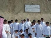 مدرسة دار الهجرة تنفذ برنامجها السياحي عيش السعودية