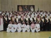 """بالصور.. الأمير سعود بن نايف يستقبل منسوبي """"البر"""" بحضور محافظ #الأحساء"""