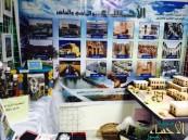 """""""معرض مدينتي"""" أبرز فعاليات اليوم الوطني الـــ85 بإدارة التدريب والابتعاث التربوي"""
