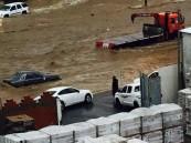 """"""" الأرصاد """" تصدر تقريرها عن معدلات الأمطار على مناطق المملكة"""
