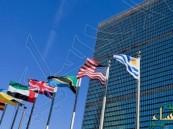 مجلس الأمن يتبنى بالإجماع قراراً لمواجهة داعش