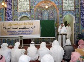 بالصور.. جامع العمران يُكرم حماة الصلاة