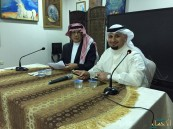 """الشايب: """"الكفاءة النوعية"""" أكبر مُعوق للمرأة السعودية في الانتخابات البلدية"""