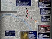 بالفيديو.. انتحاريو باريس استخدموا أحزمة ناسفة للمرة الأولى في أوروبا