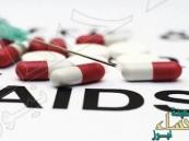 """""""الغذاء والدواء"""" الأمريكية تعتمد أحدث دواء لعلاج """"الإيدز"""" بالعالم"""