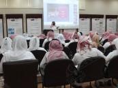 اليوم العالمي للجودة بثانوية الشيخ محمد بن عبد الوهاب بالحرس الوطني