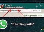 هذه حقيقة ميزة Chatting With المثيرة للجدل في واتسآب !!