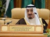 الملك يعلن انتهاء القمة.. وإعلان الرياض: حل سياسي بسوريا وإدانة للتدخلات الايرانية