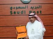 جامعة الملك فيصل تكرم البريد الممتاز