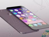 """7 مميزات رائعة ننتظرها في هاتف """"آيفون 7"""""""