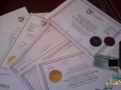 التدقيق في 43 شهادة لمسؤولين في القطاعات الحكومية
