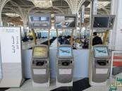 """""""السعودية"""" تدشن خدمة إصدار بطاقة الأمتعة من أجهزة الخدمة الذاتية في 5 مطارات"""