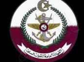 قطر تعلن استشهاد أول جنودها في اليمن