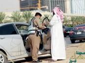 تفعيل الربط الإلكتروني للمخالفات المرورية بين دول الخليج