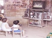 دراسة: الجلوس أمام التلفزيون أو الكمبيوتر يعرض الصغار للاكتئاب