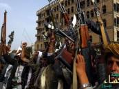 اليمن: المقاومة تحقق نجاحات كبيرة في تعز.. و هجوم مباغت يفتك بـ 10 حوثيين