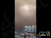 """بالفيديو..إعصار """"تشابالا"""" المدمر يُغرق المنازل والشوارع باليمن"""