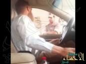 """بالفيديو … إيقاف """"مقيم"""" سخر من رجل أمن"""