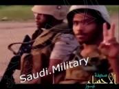 شاهد بالفيديو.. كلمة لأحد الضباط السعوديين تحمس جنوده لأداء مهامهم باليمن