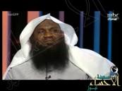 بالفيديو..الشيخ الكلباني هذه رواتب أئمة ومؤذني الحرمين الشريفين