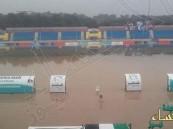 الأمطار تغرق ملعب مباراة المنتخب وفلسطين بالعاصمة الأردنية