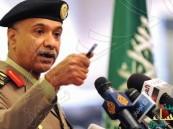 ضبط تجهيزات عسكرية وعملات إيرانية في #القطيف