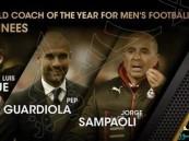 الفيفا يعلن عن أسماء المرشحين للفوز بجائزة أفضل مدرب في العالم