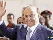 الرئيس اليمني يصل إلى عدن للإشراف على تحرير تعز
