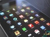 دراسة: 73 % من تطبيقات الأندرويد تتجسس على مستخدميها
