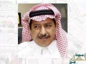 محمد آل الشيخ يوجه هذا السؤال إلى هيئة كبار العلماء !