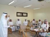 حراء الثانوية تحتضن البرنامج التعريفي لجائزة بن سلطان