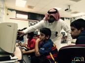 """ابتدائية """"الأمير محمد بن فهد"""" تعلم طلابها """"صيانة الحاسب الألي"""""""