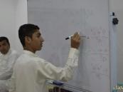 """دورة تدريبية لاختبار القدرات في """"نشاط"""" المنيزلة"""