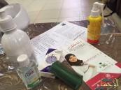 الصحة المدرسية تُحاضر بمركز شعبة المبرز
