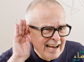 دراسة فرنسية تكشف العلاقة بين فقدان السمع والتدهور الإدراكي لدى المسنين