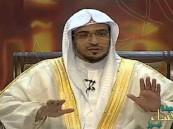 """لهذا السبب.. الشيخ """"المغامسي"""" ينتقد انتشار ثقافة بناء المساجد !!"""