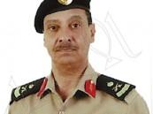 تعيين اللواء مطلق الصالحي قائداً لحرس الحدود بالمنطقة الشرقية