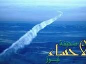 خبير فلكي يكشف الحقيقة الكاملة لتفريق السحب في السعودية