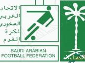 """""""الأخضر"""" ينسحب من مواجهة فلسطين بتصفيات كأس العالم.. وهذه عقوباته المتوقعة"""
