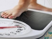 دراسة: بدانة النساء خلال الحمل قد تؤدي لوفاة المولود