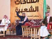 وفد من البحرين يزون ملتقى الشباب الثقافي الشعبي