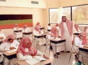 افتتاح 120 فصلاً لتحفيظ القران بمدارس التعليم العام