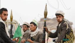 """عشرات الحوثيين قتلى بضربات في """"معقلهم"""""""