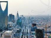 المملكة تتقدم تقنياً للمركز 33 من بين 139 دولة في مجال تقنية المعلومات والاتصالات