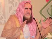 بالفيديو.. الشيخ السويلم يثير الجدل: الرجل كله عورة ماعدا وجهه وكفيه