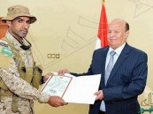 """بعد تكريمه بيومين.. قوات التحالف: استشهاد العقيد """"السهيان"""" أثناء عمليات التحرير بتعز"""