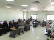 180 ساعة تدريبية لتطوير مهارات جميع منسوبي تقنية #الأحساء