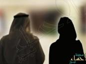 سعودي يخسر عروسه بسبب تحدي تركيب رموش اصطناعية